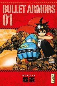 C_Bullet-Armors-Tome-1_526