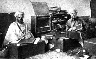 Petite bibliographie sélective Maroc en SHS ....