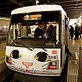 308 'Neko Densha', Shimo-Takaido eki