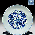 A rare ming-style blue and white 'peach' dish, qianlong seal mark in underglaze blue and of the period (1736-1795)