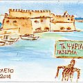 1012_heraklion_002