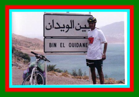 ouzoude__beni_mellal__1__GF