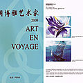 Art en Voyage 2009 - Pekin China