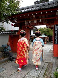Japon_Kyoto_2009_1667