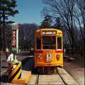 330-Metro-Edo