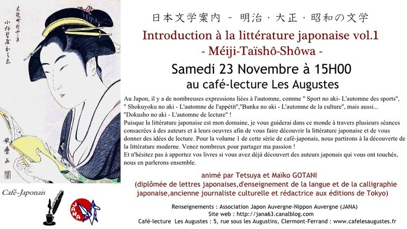 Cafe-japonais litterature nov