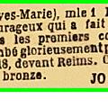 15 juillet 1918