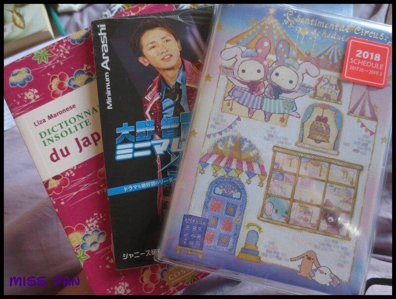 souvenirs (1)