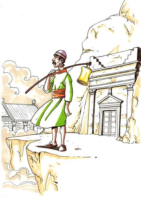 Voyages d'Alix - Pétra