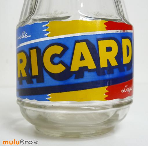 RICARD-Carafe-Logo-bleu-jaune-rouge-4-muluBrok-pub
