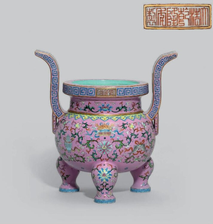 A pink-groundfamille-rose'bajixiang' tripod censer, Qianlong six-character mark in iron-red and of the period (1736-1795)
