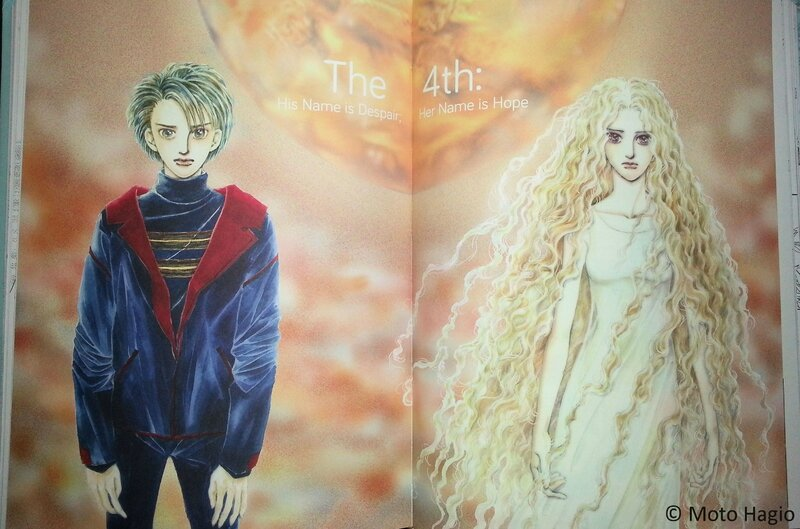 OtherWorld Barbara tome 01 Moto Hagio Fantagraphics edition scan 01
