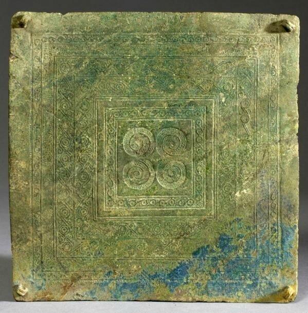 Plaque ornementale, Đông Sơn, 3°-1° siècle BCE