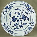 A rare Ming blue and white dish, Chenghua six-character mark written in a line and of the period (1465-1487)