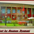 Parlement Rabat 2