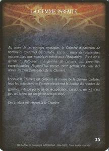 La Chimère -La gemme parfaite (artefact)