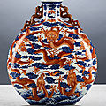A fine and very rare iron-red and underglaze blue-decorated two-handled 'moon' flask, bianhu, qianlong sealmark and period