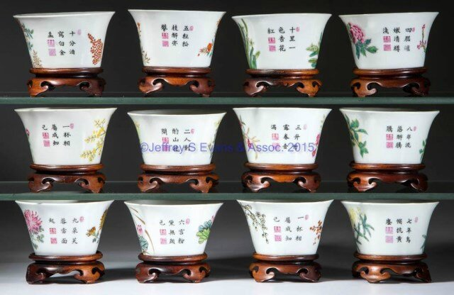 Set of Chinese Export porcelain famille rose Ming-style months tea bowls 2