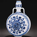 A rare early Ming blue and white moonflask, bianping, Yongle period (1403-1425)