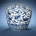 A blue and white storage jar, guan. second half of the 16th century