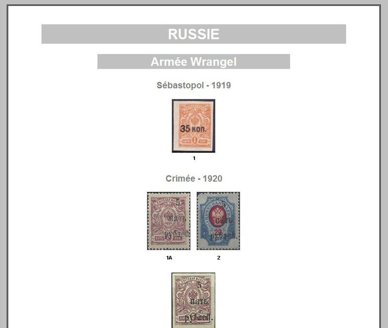 RUSSIE ARMEE WRANGEL