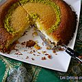 Knafeh (knefeh) ou le cheesecake libanais