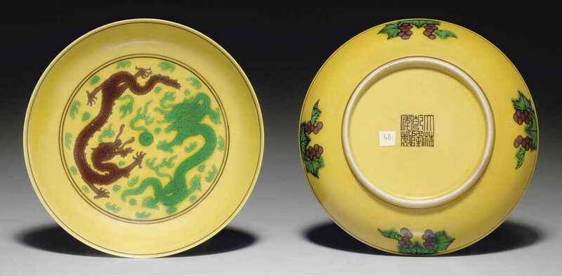 2011_NYR_02427_1731_000(a_pair_of_green_and_aubergine-glazed_yellow-ground_dishes_qianlong_sea)
