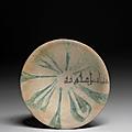 Coupe à l'inscription, mésopotamie ou iran, art abbasside, 9e-10e siècle