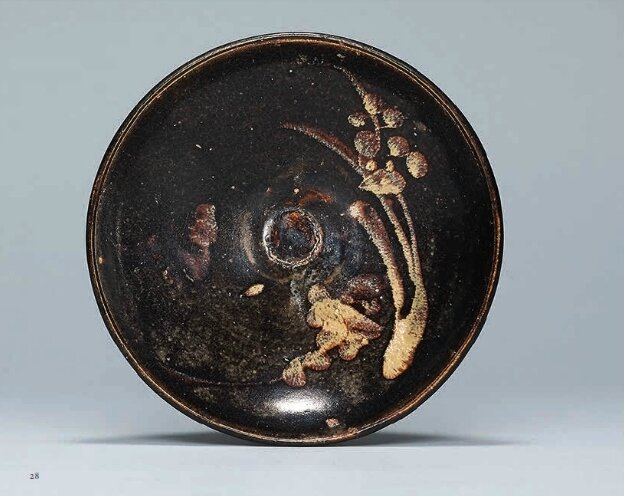 A Jizhou brown-glazed bowl, Southern Song-Yuan Dynasty (1127-1279)