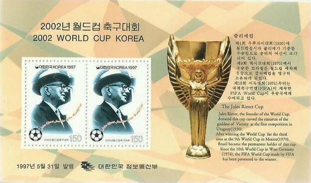 1997 Timbre Coréen Jules Rimet