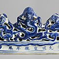 Brush rest in the form of three dragons and a mountain, ming dynasty, wanli mark and period (1573-1620)
