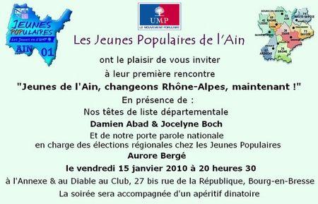 Invitation_15_janvier