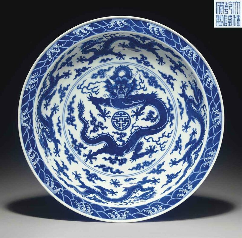 A rare large imperial blue and white 'dragon' dish, Qianlong seal mark in underglaze blue and of the period (1736-1795)