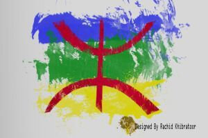 tamazight_by_khibratoor-d5n7eay
