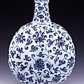 Large porcelain flask painted with underglaze blue decoration. Made in Jingdezhen, China. Ming dynasty, Xuande mark and period, 1426–1435. Gift of Sir John Addis. British Museum.