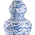 A blue and white 'dragon' double-gourd vase, ming dynasty, 16th century