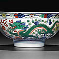A fine wucai 'dragon and phoenix' bowl, qianlong seal mark in underglaze blue and of the period (1736-1795)