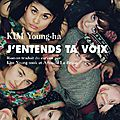 J'entends ta voix de kim young-ha