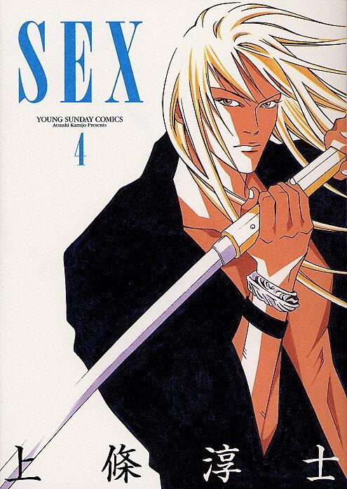 Canalblog Manga Next Stop VO04