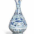 A Rare And Superbly Painted Blue And White 'Mandarin Duck' Vase,yuhuchunping, Yuan Dynasty (1279-1368)