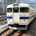 JR 415 à Hakata eki