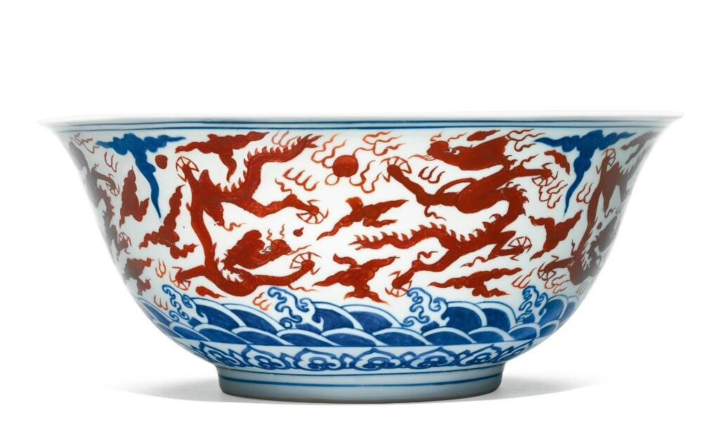 A rare and large iron-red and blue 'dragon' bowl, Jiajing mark and period