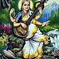 saraswatiji