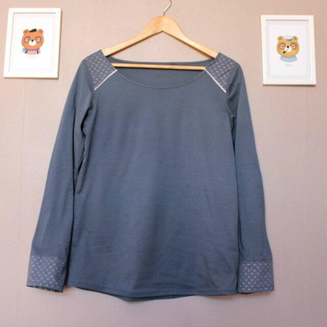 T shirt FDS orageux (66)