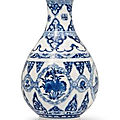 A blue and white vase, kangxi period (1662-1722)