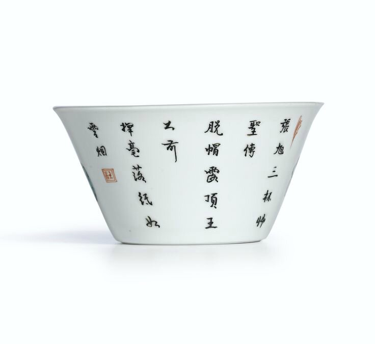 A rare inscribed wucai cup, Mark and period of Yongzheng (verso)