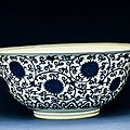 Bowl, Ming dynasty, 1522-1566. Porcelain with underglaze blue decor; 6 3/4 x 15 x 15 in. (17.15 x 38.1 x 38.1 cm).Gift of Allan L. Rhoades, 83.112.1. Minneapolis Institute of Arts © 2014 Minneapolis Institute of Arts.