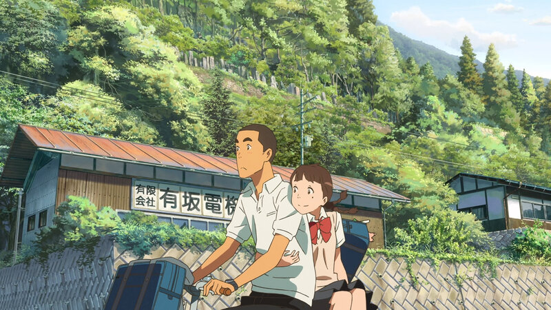 Canalblog Anime Makoto Shinkai Your Name Campagne04