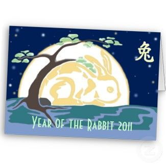 year_of_the_rabbit_2011_card_p1371610585681152957gqe_325