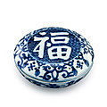 A blue and white 'fu' seal paste box and cover, ming dynasty (1368-1644)
